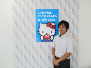 ユーポス25号八尾店からのメッセージ