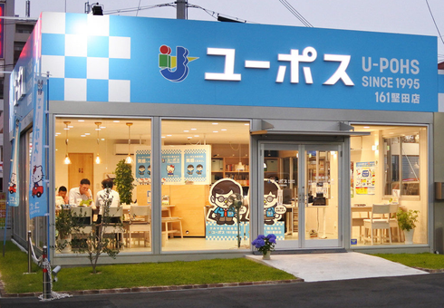 ユーポス161堅田店の様子