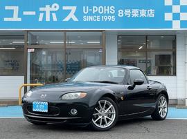 ユーポス8号栗東店の売却体験談一覧