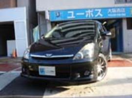 ユーポス大阪西店の売却体験談一覧