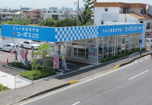 ユーポス堺浜寺店の様子
