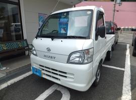 ユーポス和田山店の売却体験談一覧