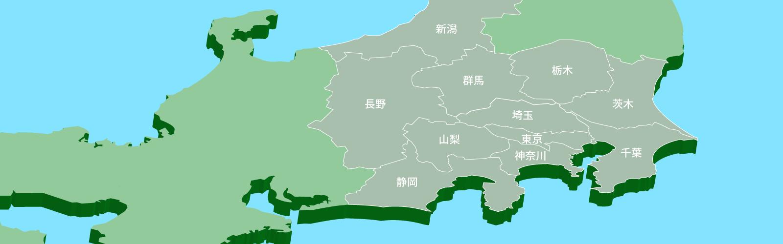 関東・甲信越エリア地図