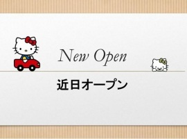 New-Open1