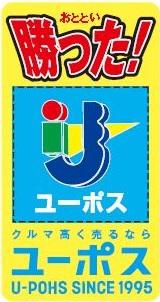 20160325日刊スポーツ新聞(勝ち星カレンダー勝ち星マーク)