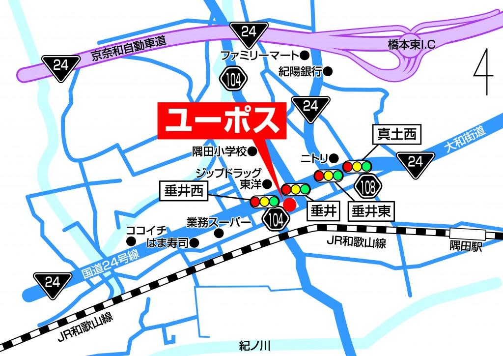 160608_ユーポス橋本店_地図