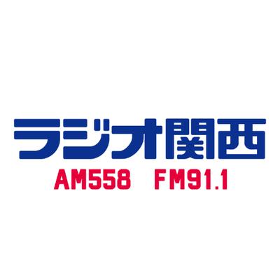 ラジオ関西_400x400