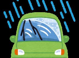 car_wiper_ame